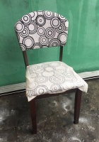 Model: STAR CHAIR actual picture