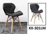 Model: XX-301LM