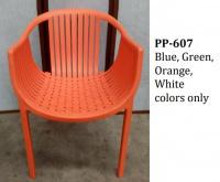 Model: PP-607
