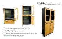 Model: HX W055ZY