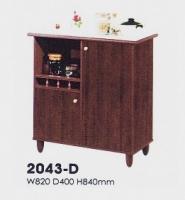 Model: 2043D