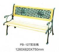 Model: PB 127