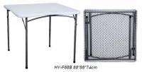 Model: HY-F88B